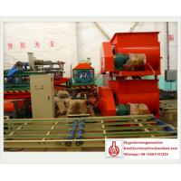 Wholesale Paper Face Plasterboard Construction Material Making Machinery for Building Interlayer from china suppliers