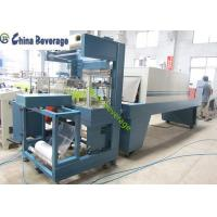 Wholesale Packaging Shrink Wrap Packaging Machine Auto Plastic Bottles Film for Water Bottling Plant from china suppliers