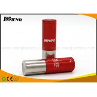 Buy cheap Lithium Ion Rechargeable 3.7 Volt Battery 18650 3000mah 45A from wholesalers