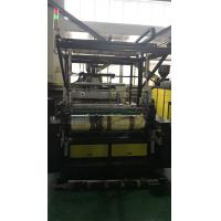 Wholesale High Efficiency Stretch Film Rewinding Machine , Double Layer Stretch Film Making Machine  600 MM from china suppliers