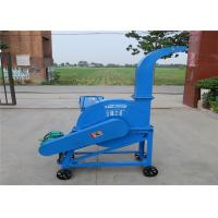 Wholesale Entire steel structure power 5.5kw animal feed grass chopper machine from china suppliers