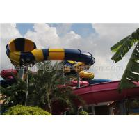 Wholesale Kids / Adult Outdoor Playground Water Park Fiberglass Water Slides For Aqua Park from china suppliers