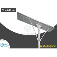 Wholesale 120 Watt Energy Saving IP65 Waterproof Outdoor All In One Integrated Solar LED Street Lights from china suppliers