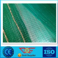 Wholesale Blue HDPE Filaments Construction Safety Nets Shade Sail For Sunshade from china suppliers