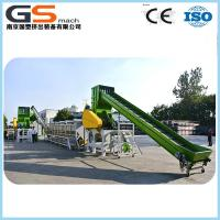 Wholesale plastic scrap pp recycling washing machine for sale from china suppliers