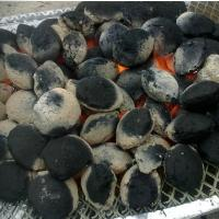 Buy cheap Synthetic Barbecue Coal Briquette from wholesalers