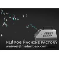 Wholesale Low Noise 0.6L Party Bubble Machine , KTV / Theater / Wedding Bubble Blowers from china suppliers