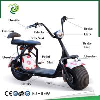 Quality HLX3 Halley Scooter 2 Wheel Electric City Urban Electric Mobility for sale