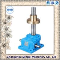 Wholesale 300-1800rpm JWM Worm Reduction Gearbox Screw Jack Lifter 2-200t Lift Capacity from china suppliers