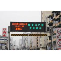 Wholesale Static Truck Mounted LED Screen Waterproof LED Modules For Traffic from china suppliers