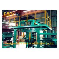 Wholesale 17mm 1000-12000tons electrical motor wire & cable making machine from china suppliers