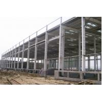 Wholesale Steel Structure System Of Industrial Mine Platform Industrial Steel Buildings from china suppliers