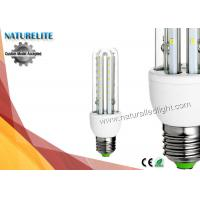 Wholesale U Shape 7W  Led Corn Light  SMD2835 700LM For Conference Rooms from china suppliers