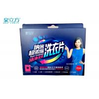 Wholesale White Clothes Concentrated All In One Laundry Sheets With Lasting Fresh Scent from china suppliers