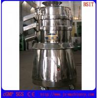 Wholesale Vibrating Screener (ZS-650) from china suppliers