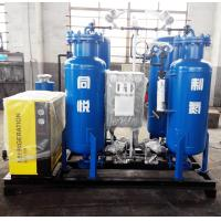 Wholesale Carbon Steel Pressure Swing Adsorption Nitrogen Generator System Blue from china suppliers