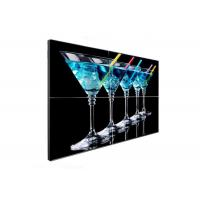 Wholesale LCD 4k Video Wall 55 Inch LG Lcd Panels Multi Displays 3840*2160 from china suppliers