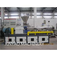Wholesale Conical twin screw extruder Plastic Granulator Machine Pull strap pelletizer from china suppliers