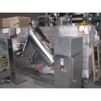 Wholesale 100L High Efficient Vertical Mixer Equipment For Powder / Grannule from china suppliers