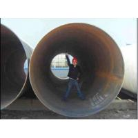 Wholesale API 5L carbon steel spiral pipe from china suppliers