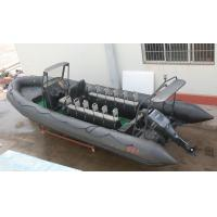 Wholesale Sport Yacht Rigid Bottom Inflatable Boats Inflatable Boats With Motor from china suppliers