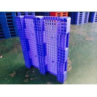 Wholesale Anti Slip Heavy Duty Warehouse Pallet Racks With 4000KG Max Load Capacity from china suppliers