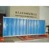 Buy cheap Steel Hoarding/site hoarding from wholesalers