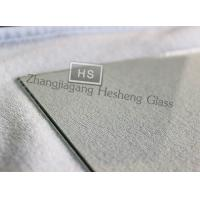 Wholesale 3MM clear tempered glass from china suppliers