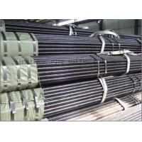 Wholesale Round ASTM A200 ASTM A209 ERW Cold Drawn Seamless Tube For Building Construction from china suppliers