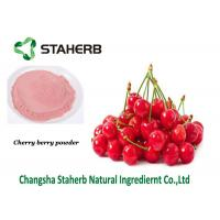 Wholesale Dehydrated Fruit Powder Cherry PowderVitamin C  Antioxidant from china suppliers