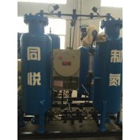 Wholesale Air Separation PSA Nitrogen Generator Nitrogen Flow 3 - 2000 Nm3/H Purity 95 - 99.99995% from china suppliers