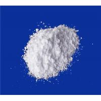 Wholesale NaOCH3 White Sodium Methoxide Powder 98.0% Assay - 99.0% Assay from china suppliers