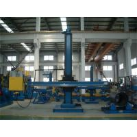 Wholesale Lifting Stroke 4000 mm Welding Column And Boom Pressure Vessels Circle Seam Pipe Welder from china suppliers