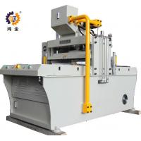 80T Double Station Hydraulic Hole Punch Press For Evenlope 380V 5.6kw