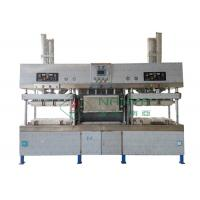 Wholesale Molded Pulp Paper Plate Making Machine for Easy Operating  Ecowares Production Line from china suppliers
