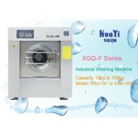 Wholesale Factory outlet stainless steel industerial washing machine ,washer extractor 15-150kg from china suppliers