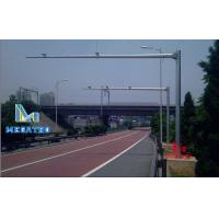 Wholesale Monitor pole from china suppliers