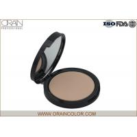 Wholesale Personal Use Party Makeup Face Powder Foundation For Dry Skin from china suppliers
