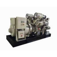 Wholesale 12 Cylinder Marine Power Generator Diesel 800kw / Low Noise Generators from china suppliers