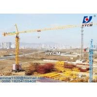Wholesale 6t Mobile Tower Crane QTZ63(5013) 40m Height Wide Buildings Construction from china suppliers