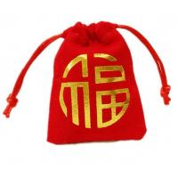 Wholesale velvet sweet bag from china suppliers