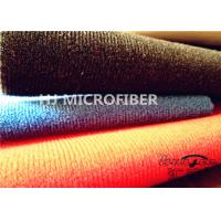Buy cheap 100% Polyester Adhensive Mop Pad  Loop Fabric In Roll / Loop  Fabric from wholesalers