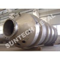 Wholesale Industrial Chemical Reactors Corrosion Resistance Titanium Gr.2 Generator from china suppliers