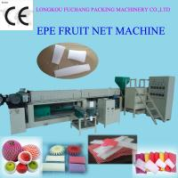 Wholesale EPE Foam Fruit Net Extruder PE high foam glass packing net extruder machine line from china suppliers