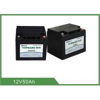 Wholesale 50Ah Smart Lithium Battery , ABS Polymer Lithium Ion Batteries MSDS Certification from china suppliers