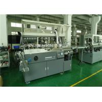 Quality Glass Beverage Bottle Screen Print Machine 0.6MPa Compressed air for sale