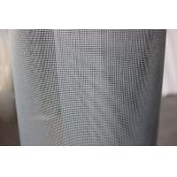 Quality Fiberglass Mesh Colored Window Mosquito Net Roller Mosquito Nets For Windows for sale