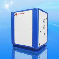 Buy cheap water source heat pump MDS30D from wholesalers