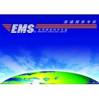 Wholesale china Sea Cargo Air Cargo EMS International Shipping Rates To Canada from china suppliers