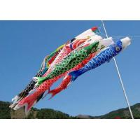 Wholesale Customized Japanese Fish Windsock Polyester Satin Decorative Outdoor 100cm from china suppliers